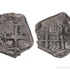 Monedas de España: FERNANDO VI, 8 REALES, 1751, POTOSÍ. Lote 181486305