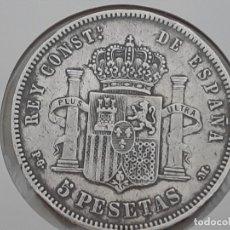 Monedas de España: MONEDA 5 PESETAS PLATA 1892 MBC MUY BONITA . Lote 181585340