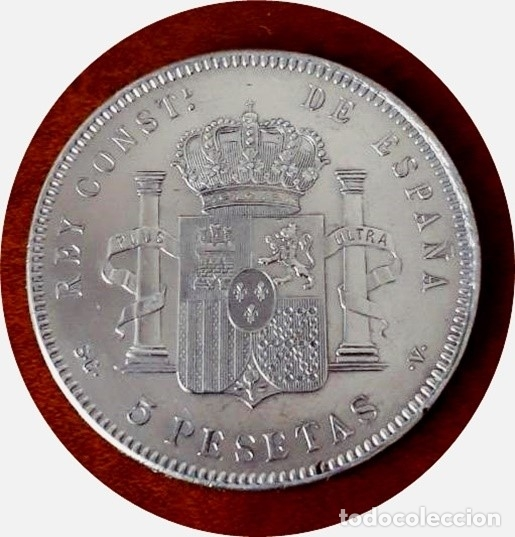 Monedas de España: Alfonso XIII, 5 extraordinarias Pesetas de 1899, estrellas *18 *99 - sin circular - Plata - Foto 2 - 164018194