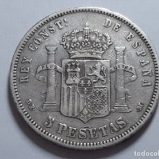 Monedas de España: MONEDA 5 PESETAS PLATA 1877 BUEN EJEMPLAR. Lote 181597212