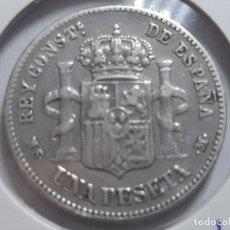 Monedas de España: 1 PESETA PLATA 1883 MBC LA DE LA FOTO. Lote 182040637