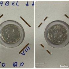 Monedas de España: UN REAL. ISABELL II. SEVILLA. RD. 1850. S/C. . Lote 182566865