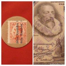 Monedas de España: CURIOSIDAD NUMISMÁTICA ALFONSO XIII/REPÚBLICA. DECRETO 21/JULIO/1931. LEER DESCRIPCIÓN. Lote 182737591