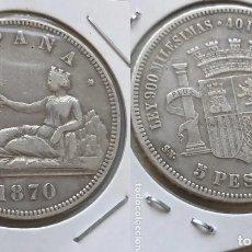 Monedas de España: 5 PESETAS 1ª REPÚBLICA ESPAÑOLA PLATA PRECIOSA. Lote 182767768
