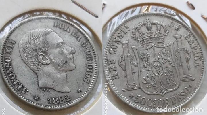 50 CENTAVOS DE PESO FILIPINAS ALFONSO XII 1882 PRECIOSA (Numismática - España Modernas y Contemporáneas - De Isabel II (1.834) a Alfonso XIII (1.931))