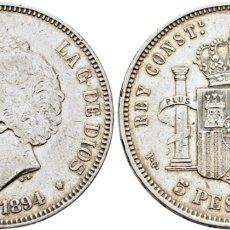 Monedas de España: ALFONSO XIII. MADRID. 5 PESETAS. 1894*18-94 PGV. MBC+. Lote 182860256