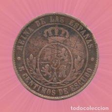 Monedas de España: 5 CENTIMOS ISABEL II 1868 MONEDA. Lote 182879811