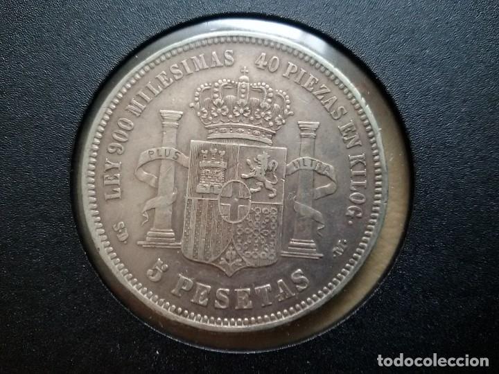 Monedas de España: AMADEO DE SABOYA DURO DE PLATA 1871 - Foto 2 - 182902758