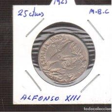 Monedas de España: MONEDA ORIGINAL 25 CENTIMOS 1925 MBT LA QUE VES . Lote 183004111