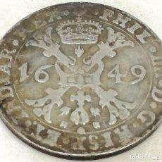 Moedas de Espanha: RÉPLICA MONEDA 1649. 1 PATAGÓN. ESPAÑA. REY FELIPE IV, PAÍSES BAJOS, FLANDES. Lote 183543605