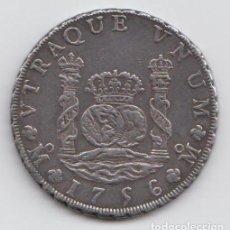 Monedas de España: 8 REALES 1756 - FERNANDO VI - MEXICO. Lote 183552046
