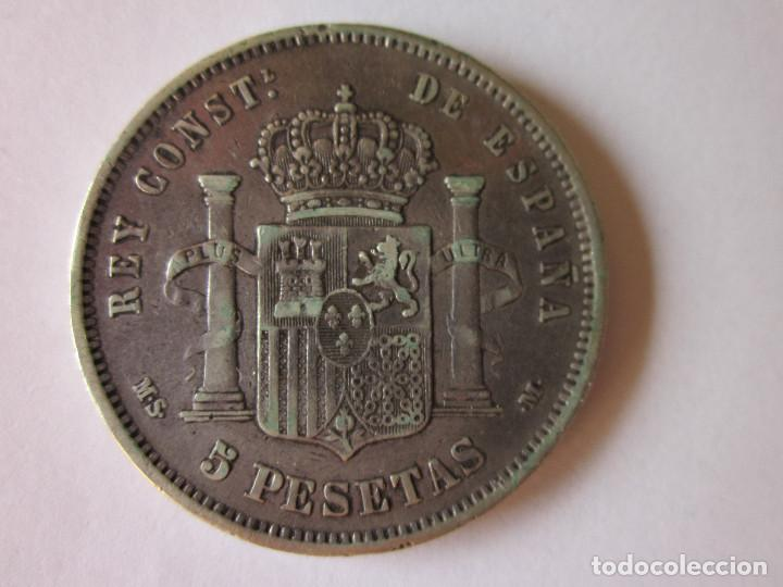 Monedas de España: Cinco Pesetas de Alfonso XII. 1882. sobre 81. *18-81. Plata. - Foto 2 - 183766136