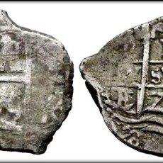 Monedas de España: 1 REAL. 1670. POTOSÍ. CARLOS II (1665-1700).3,89 G. DOBLE FECHA, . Lote 183845663