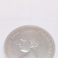 Monedas de España: MONEDA DE PLATA 1891. Lote 184122560