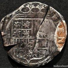 Monedas de España: 1 REAL SEVILLA REYES CATOLICOS PLATA ESPAÑA. Lote 163951610