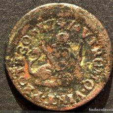 Monedas de España: 1 MARAVEDÍ 1747 SEGOVIA MARAVEDIS FERNANDO VI ESPAÑA. Lote 58594592