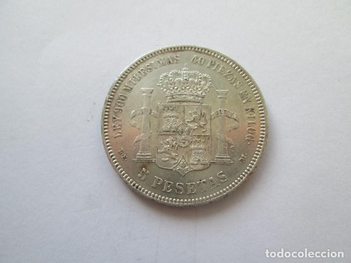 Monedas de España: ALFONSO XII * 5 PESETAS 1875*75 DE M * PLATA - Foto 2 - 184381342