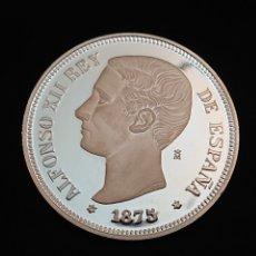Monedas de España: PRECIOSA Y IMPOLUTA MONEDA PLATA DE LEY 5 PESETAS 40 PIEZAS EN KILOG ALFONSO XIII. Lote 184455498