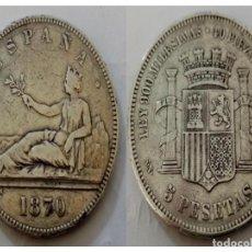 Monedas de España: MONEDA 5 PTS PLATA GOBIERNO PROVISIONAL (1870*70). Lote 184546290