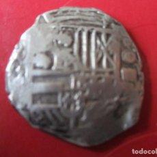 Monedas de España: FELIPE II. 1580/1590.- 4 REALES DE PLATA MACUQUINA. POTOSI. #MN. Lote 184558106