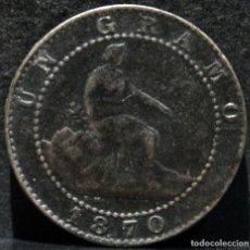 Monedas de España: 1 CENTIMO 1870 GOBIERNO PROVISIONAL ESPAÑA. Lote 184633278