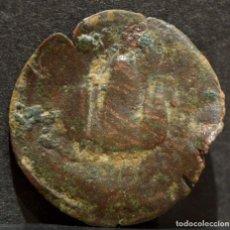Monedas de España: DINERO ARDIT DE BELLPUIG LLEIDA FERNANDO II S.XVI MUY RARA. Lote 67724249