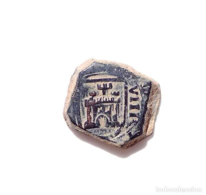 Monedas de España: FELIPE IV - 8 MARAVEDIS 1625 - Foto 2 - 184917042