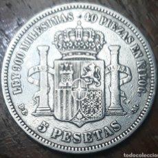 Monedas de España: MONEDA ESPAÑA AMADEO I 5 PESETAS 1871 *74. Lote 185774442
