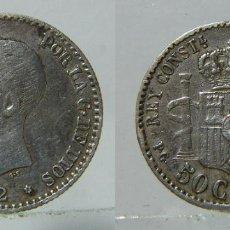 Monedas de España: MONEDA DE 50 CENTIMOS ALFONSO XIII AÑO 1892 PLATA. Lote 186037580
