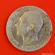 Monedas de España: 1 PESETA 1885 MSM ESTRELLAS (--)(--) MBC. Lote 186064487