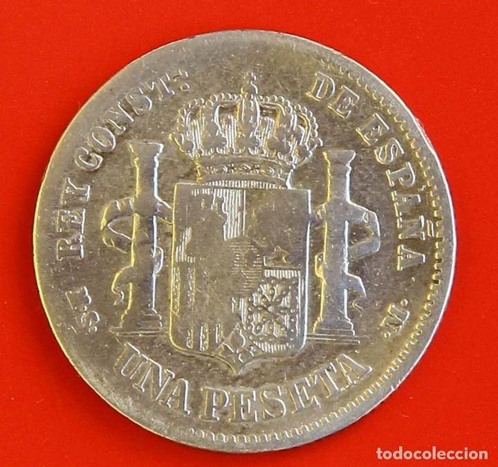 Monedas de España: 1 PESETA 1885 MSM Estrellas (--)(--) MBC - Foto 2 - 186064487