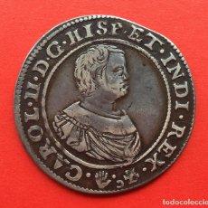 Monedas de España: ¡¡ RARA !! MEDALLA EN PLATA DE LA PROCLAMACION DE CARLOS II EN AMBERES 1666.. Lote 186327323