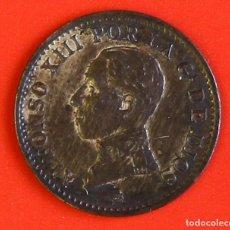 Monedas de España: 1 CENTIMO 1912 PCV ESTRELLAS (2) EBC. Lote 187453266