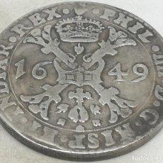 Moedas de Espanha: RÉPLICA MONEDA 1649. 1 PATAGÓN. ESPAÑA. REY FELIPE IV, PAÍSES BAJOS, FLANDES. Lote 188675440