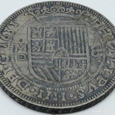 Moedas de Espanha: RÉPLICA MONEDA 1631. 8 REALES. REY FELIPE IV. MÉJICO, ESPAÑA. Lote 189107025