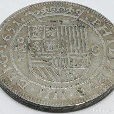 Moedas de Espanha: RÉPLICA MONEDA 1651. 8 REALES. REY FELIPE IV. MÉJICO, ESPAÑA. Lote 204500975