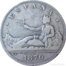 Monedas de España: GOBIERNO PROVISIONAL: 5 PESETAS DE 1870 *XX-(7)X SN-M./(DURO DE PLATA).. Lote 189173480