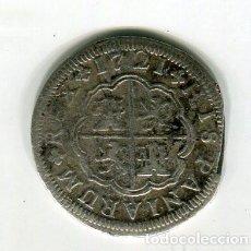 Monedas de España: 1 REAL FELIPE V AÑO 1721 F (SEGOVIA). Lote 30298898