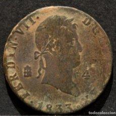 Monedas de España: 4 CUATRO MARAVEDIS 1833 SEGOVIA FERNANDO VII. Lote 190626327