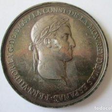 Monedas de España: FERNANDO VII * MEDALLA DE LA PROMULGACION DE LA CONSTITUCION EN CADIZ 1812 * PLATA. Lote 191029766