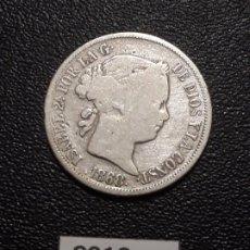 Monedas de España: ESPAÑA 20 CENTAVOS DE PESO 1868, MANILA. Lote 191536157