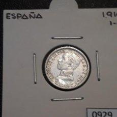 Monedas de España: 50 CÉNTIMOS 1910 ESTRELLA 1-0. Lote 191613170