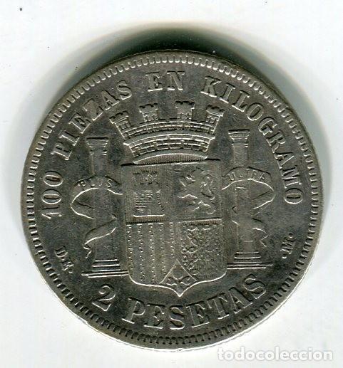 Monedas de España: DOS (2) PESETAS GOBIERNO PROVISIONAL AÑO 1870 *18 *73 - Foto 2 - 55506204