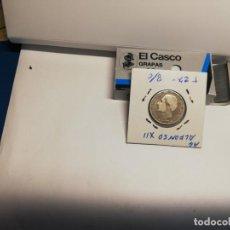 Monedas de España: MONEDA DE PLATA 2 PESETAS ALFONSO XII 1882. Lote 191791175