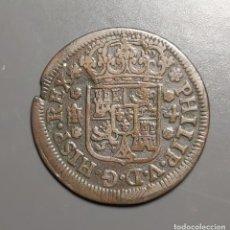 Monedas de España: 4 MARAVEDÍS SEGOVIA 1743 - ÉPOCA FELIPE V. Lote 191845876
