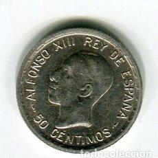 Monedas de España: CINCUENTA CENTIMOS AFONSO XIII AÑO 1926. Lote 52151197