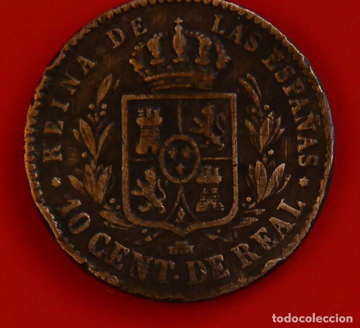Monedas de España: Isabel II: 10 cts. de Real de 1857 de Segovia, MBC - Foto 2 - 192273793