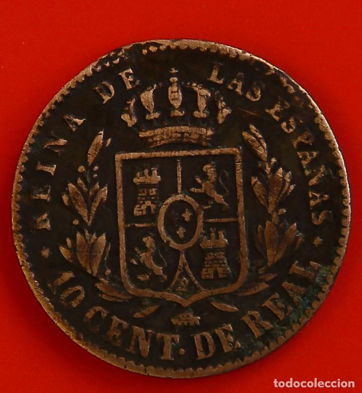 Monedas de España: Isabel II: 10 cts. de Real de 1860 de Segovia, MBC - Foto 2 - 192274008