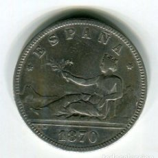 Monedas de España: 2 PESETAS PLATA GOBIERNO PROVISIONAL 1870 *18 *73 LA MONEDA DE LAS IMAGENES. Lote 36848827