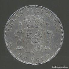 Monedas de España: ESPAÑA 1 PESO ISLAS FILIPINAS AÑO 1897 ORIGINAL. Lote 204347926